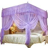 蚊帳1.8m床雙人家用1.8x2.0米加密加厚公主風1.5m床支架紋帳WD 晴天時尚館