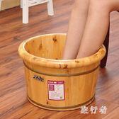 柏木實木足浴泡腳桶 家用泡腳桶木桶洗腳盆小木盆女木質 BF19652【旅行者】