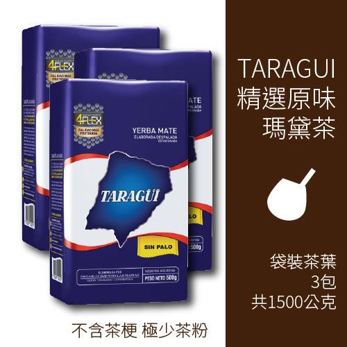3包xTaragui精選原味瑪黛茶(馬黛茶)500g(不含茶枝)[袋裝茶葉]@賣瑪黛茶啦XD
