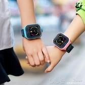 兒童電話手表中小學生防水男女孩gps定位插卡4g全網通多功能運動手環 深藏blue