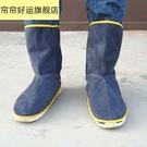 皮純防廠家防腳蓋腳腿腳蓋勞保電焊焊工套防燙電焊 星河光年