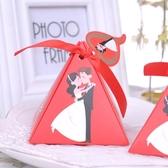 喜糖盒 結婚用品婚禮喜糖盒子紅色糖果盒 莎拉嘿幼
