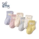 喜得瑞2020秋季嬰兒襪子鬆口初生寶寶中筒襪春秋純棉兒童襪子冬款