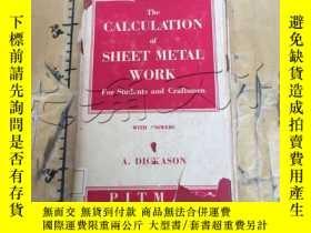 二手書博民逛書店The罕見Calculation of Sheet Metal