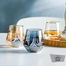 彩色耐熱玻璃杯創意六棱杯水杯牛奶杯果汁飲料杯子【小柠檬3C】