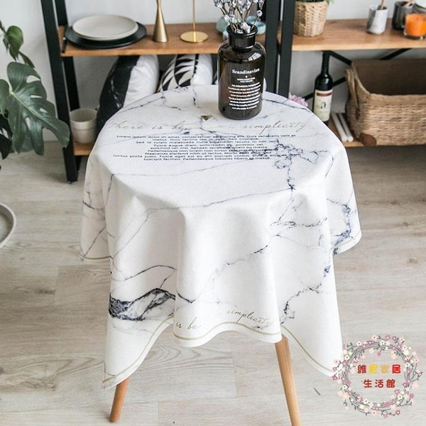 桌巾北歐ins現代簡約餐桌布藝台桌布正方形圓桌布客廳餐廳多用蓋巾布【限時八折】
