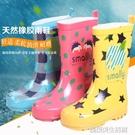 韓國卡通兒童雨鞋寶寶雨靴防滑橡膠水鞋學生套鞋男童女童防水鞋