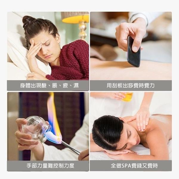 【Love Shop】6D無線款充電引力操盤手美容刮痧儀器/電動吸痧機/經絡刷/疏通操盤引力手