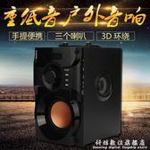 戶外廣場舞行動音響低音炮手提式小型無線藍芽音箱播放器便攜好? WD科炫數位