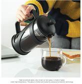 300ml法壓壺咖啡壺過濾器衝泡壺濾網咖啡杯泡茶水壺家用打奶泡衝茶器手衝咖啡機推薦