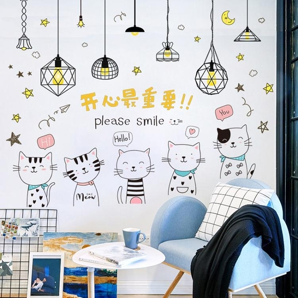 溫馨貓咪臥室床頭牆上牆貼紙房間裝飾品布置背景牆壁自黏牆紙貼畫 夏季狂歡