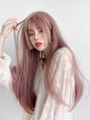 假髮假發女中長直發網紅自然洛麗塔大波浪姬發式粉色氣質公主切全頭套 COCO