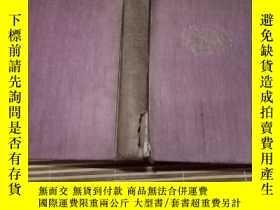 二手書博民逛書店LORD罕見HORNBLOWER勳爵霍恩布洛爾 1946年英文精
