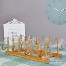 杯架竹制盤架創意小杯掛架瀝水架收納架家用儲物架子家用茶餅架 小時光生活館