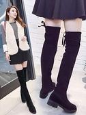 長靴 過膝長靴女秋冬季2020年新款粗跟長筒百搭粗腿顯瘦胖mm彈力高筒靴 風馳