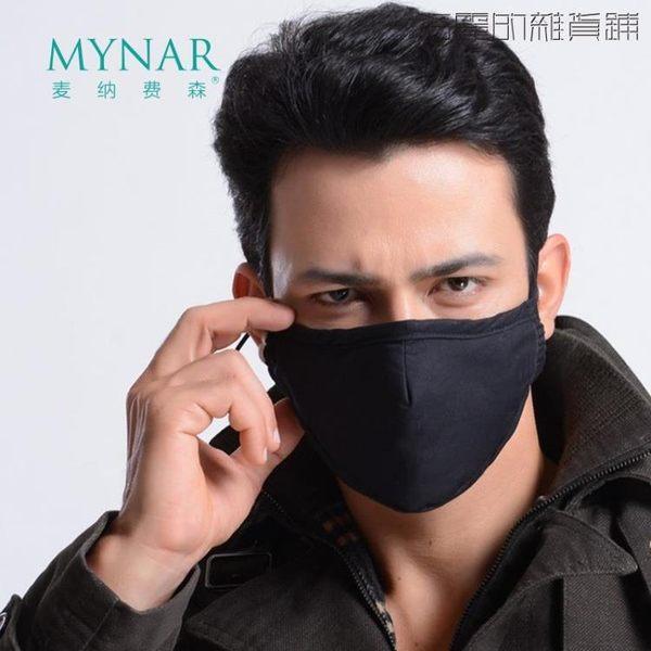 尾牙年貨節口罩防塵透氣可清洗防霧霾防寒保暖洛麗的雜貨鋪