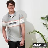 【JEEP】拼接造型短袖POLO衫-灰