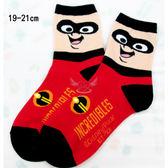 超人特攻隊兒童襪子短襪紅色19-21cm 128029【77小物】