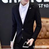男士韓版西服男青年春夏季薄款小西裝潮流簡約上衣休閒修身型外套 茱莉亞