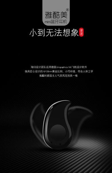 【PB】無線耳機 耳塞式 掛耳 超小隱形 迷你耳麥入耳 iPhone 三星 oppo