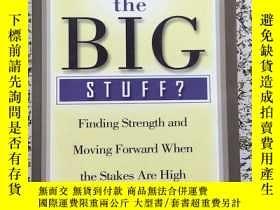 二手書博民逛書店WHAT罕見ABOUT THE BIG STUFF?Y26678