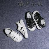 兒童包頭鞋男童涼鞋