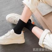 情侶襪子潮流糖果色全棉中筒襪韓國ulzzang簡約黑白運動襪男女凱斯盾數位c
