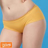 EASY SHOP-IN ZERO無重力無痕中腰平口內褲-陽光黃