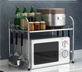 廚房不銹鋼微波爐落地收納儲物置物架 LVV5425【KIKIKOKO】TW