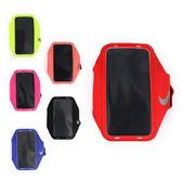 NIKE 輕量手機萬用臂包(慢跑 路跑 手機包 4.7吋螢幕適用 免運 ≡排汗專家≡