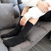 紳士襪 5雙 運動加厚男士純棉長筒襪子潮流百搭韓街拍黑白純色商務皮鞋〖全館限時八折〗