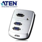 【台中平價鋪】全新 ATEN 宏正 VS82 1:2同步分配器 VGA螢幕分配器