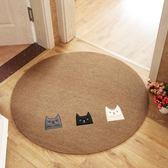 貓咪進門入戶卡通電腦椅墊吊椅吊籃地毯地墊圓形寵物墊家用轉椅韓流時裳