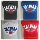1912 國旗帽 TAIWAN 台灣 國...