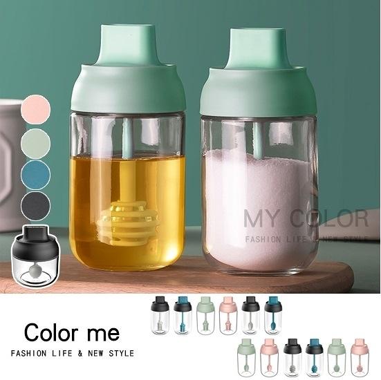 調味罐 蜂蜜瓶 鹽巴罐 密封罐 250ML 玻璃壺 加厚玻璃 勺蓋一體 調味瓶【A039】color me 旗艦店