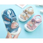 【2色】寶寶護趾學步涼鞋 軟底防滑學步鞋 寶寶涼鞋 小童鞋 嬰兒涼鞋 男女嬰涼鞋 男女童涼鞋 H6125