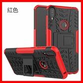 抗震防摔支架華碩 ASUS ZenFone Max Pro M1 ZB602KL手機殼全包邊保護殼套軟硬防摔殼影片支架