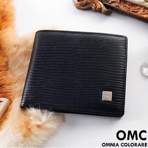 OMC - 質感牛皮木紋款真皮6卡2照固定式左右翻短夾
