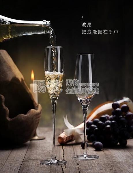 酒杯 歐式香檳杯6只套裝創意水晶玻璃紅酒杯高腳杯一對起泡酒杯2個禮盒 NMS陽光好物
