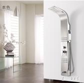 304不銹鋼淋浴屏恒溫淋浴花灑套裝淋雨噴頭掛墻式全銅龍頭淋浴器  LN4583【甜心小妮童裝】