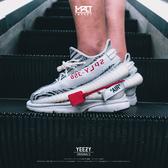 IMPACT ADIDAS YEEZY BOOST 350 V2 Kanye West 白斑馬 黑白 神鞋 CP9654
