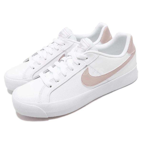 Nike 休閒鞋 Wmns Court Royale AC 白 粉紅 女鞋 男鞋 男女款 基本款 小白鞋【PUMP306】 AO2810-103