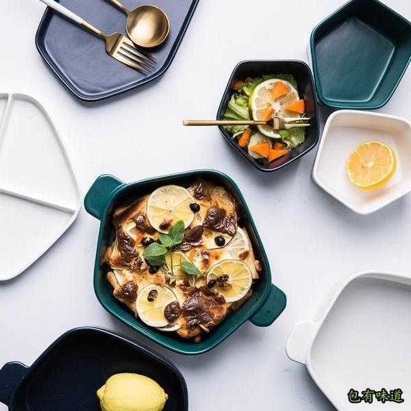 包有味道 創意歐式陶瓷餐具不規則西餐盤子早餐盤雙耳碗家用烤碗