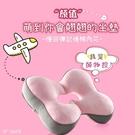 蝴蝶記憶座墊【SG844】美臀坐墊 記憶棉 中空 透氣美臀墊 孕婦座墊 辦公室坐墊