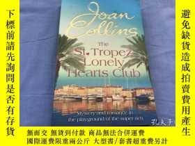 二手書博民逛書店The罕見St. Tropez Lonely Hearts Cl