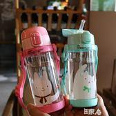 可愛卡通兒童吸管杯雙蓋帶背帶 E家人