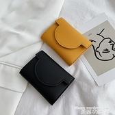 短夾 小紅書推薦簡約短款錢包女2021新款超薄小清新折疊搭扣零錢包卡包 交換禮物 曼慕