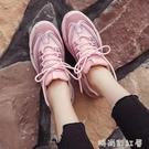 2020春中國紅新款厚底繫帶老爹鞋鐳射面學生休閒時尚運動女潮鞋「時尚彩紅屋」
