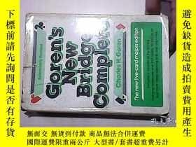 二手書博民逛書店Goren s罕見New Bridge Complete(英文原版)Y6332 看圖 看圖 出版1980