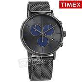 TIMEX 天美時 / TXTW2R98000 /  復刻三眼 INDIGLO專利冷光照明 計時 日期 米蘭編織不鏽鋼手錶 鍍深灰 41mm